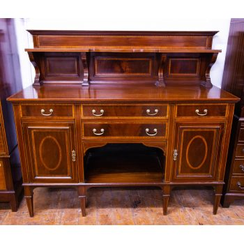 """Neat inlaid mahogany sideboard with four drawers and two cupboards. Measures 60""""L x 22.5""""D x 54""""H"""