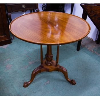 "Round mahogany dish top occasional table. Measures 29""W x 26""H"